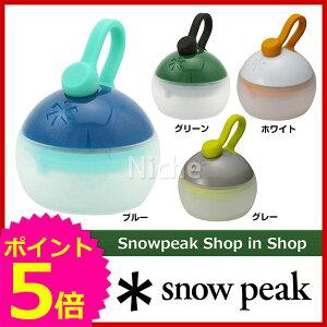 [ snowpeak snow peak スノーピーク ランタン | ソリッドステートランタン ]スノーピーク ソリ...
