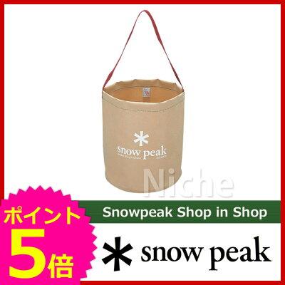 スノーピーク(snow peak) キャンプバケツのそっくりさん -妄想通販 バッカン編-