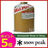 スノーピーク ギガパワーガス500 プロイソ [ GP-500G ] [ SNOW PEAK スノー ピーク ShopinShop | キャンプ 用品 オートキャンプ 用品 | カセットボンベ ガスカートリッジ ][P5][nocu]