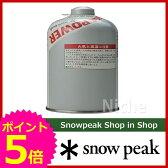 スノーピーク ギガパワーガス500 イソ [ GP-500S ] [ SNOW PEAK スノー ピーク ShopinShop | キャンプ 用品 オートキャンプ 用品 | カセットボンベ ガスカートリッジ ][P5][nocu]