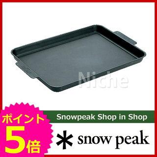 スノーピークグリルプレート黒皮鉄板