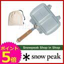 スノーピーク ホットサンド クッカー 【スノー ピーク flagshipshopのニッチ!】スノーピーク ホ...