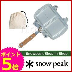 [ snow peak ShopinShop スノーピーク ホットサンドクッカー トラメジーノ GR-009 | アウトドア...
