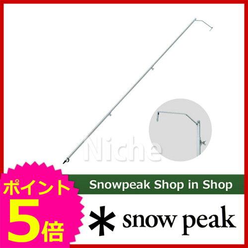 (SNOW PEAK)スノーピーク パイルドライバー LT-004 [ スノー ピーク ShopinShop | キャンプ 用品...
