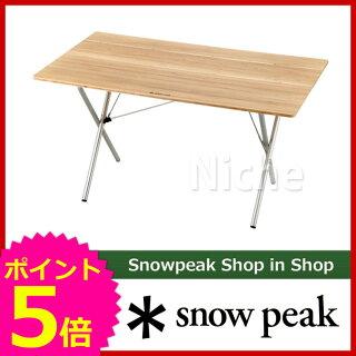 スノーピークワンアクションテーブルロング竹
