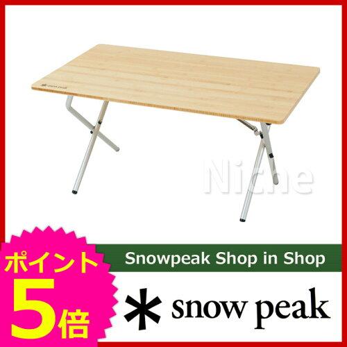 スノーピーク ワンアクションローテーブル竹 [ LV-100T ] [ スノーピーク テーブル   アウトドア ...