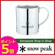 ◆500円クーポン発行中◆スノーピーク snow peak スノーピークロゴダブルマグ 240 [ MG-112R ][P5]