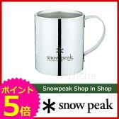 スノーピーク snow peak スノーピークロゴダブルマグ 240 [ MG-112R ][P5]