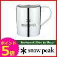 【週末クーポン!】スノーピーク snow peak スノーピークロゴダブルマグ 330 [ MG-113R ][P5]
