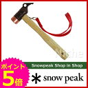 [ snow peak ShopinShop スノーピーク ペグハンマーPro.C N-001   テント タープ アウトドア キ...