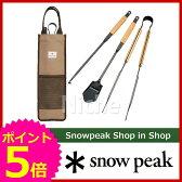 スノーピーク 焚火ツールセットPro [ N-017R ] [ 焚き火台 焚火台 関連品| スノー ピーク ShopinShopのニッチ!| キャンプ 用品 オートキャンプ 用品| SNOW PEAK ][P5]