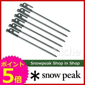 スノーピーク ソリッドステーク 30 6本組 [ スノー ピーク ShopinShop | テント ペグ ソリステ ...