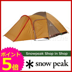 [ スノーピーク ShopinShopのニッチ| キャンプ用品 テント ]スノーピーク アメニティドーム(ベ...