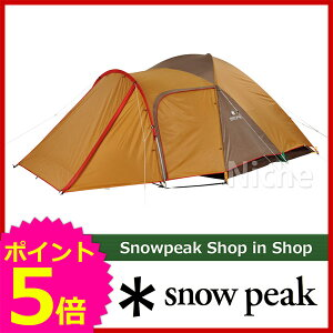 スノーピーク アメニティドーム(ベージュ×グレー×エンジ) [ SDE-001 ] [ スノー ピーク ShopinShop | オートキャンプ テント タープ 関連品| キャンプ 用品 オートキャンプ 用品| SNOW PEAK ]【送料無料】[P5]【廃番】