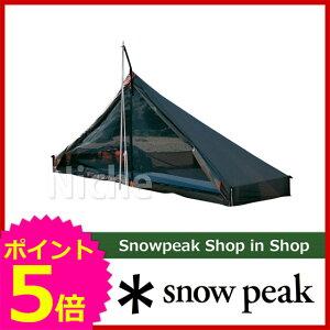 [ スノーピーク ならflagshipshopのニッチで!]スノーピーク ペンタイーズ SDI-001【防災・地震...