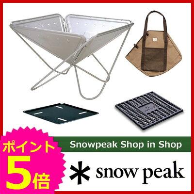 [ SNOWPEAK スノーピーク 焚火台 l ]snow peak スノーピーク 焚火台L スターターセット [ SET-1...