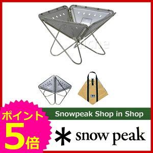 [ スノーピーク snow peak | スノー ピーク ShopinShop | スノーピーク 焚火台 S ]スノーピーク...