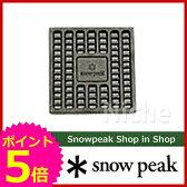 スノーピーク 炭床ProS [ ST-031S ] [ 焚き火台 焚火台 関連品| スノー ピーク ShopinShop | キャンプ 用品 オートキャンプ 用品| SNOW PEAK ][P5]