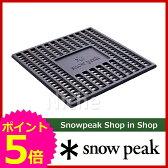 スノーピーク 炭床ProL [ ST-032S ] [ 焚き火台 焚火台 関連品| スノー ピーク ShopinShop | キャンプ 用品 オートキャンプ 用品| SNOW PEAK ][P5]