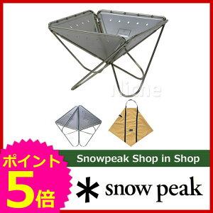 [ スノーピーク snow peak | スノー ピーク ShopinShop | スノーピーク 焚火台 M ]スノーピーク...