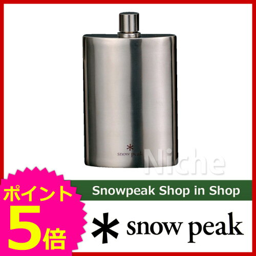 スノーピーク チタンスキットルM [ T-012 ] [ スノー ピーク ShopinShop | キャンプ 用品 オートキ...