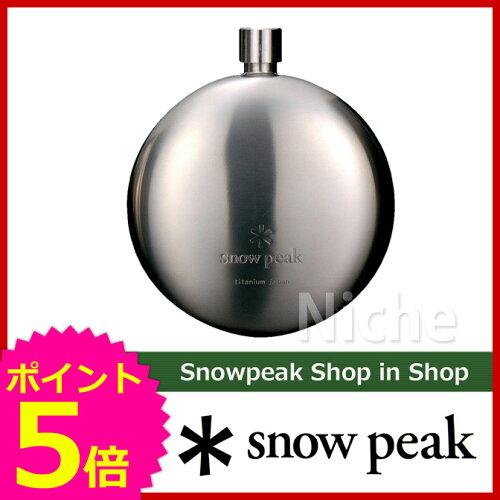 スノーピーク チタン丸型スキットル(ラウンド) [ T-015 ] [ スノー ピーク ShopinShop | キャンプ ...