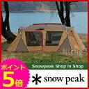 [ スノーピーク ならflagshipshopのニッチで!][ スノーピーク テント ]スノーピーク ランドロ...
