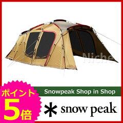 [ SNOWPEAK スノーピーク キャンプ用品 ]スノーピーク トルテュ ライト [ TP-750 ][P5]