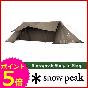 [ SNOWPEAK スノーピーク キャンプ用品 ]スノーピーク ランドステーション Pro.M [ TP-805R ][P5]