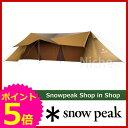 [ スノーピーク ShopinShop ならニッチ| タープ キャンプ用品 ]スノーピーク ランドステーショ...