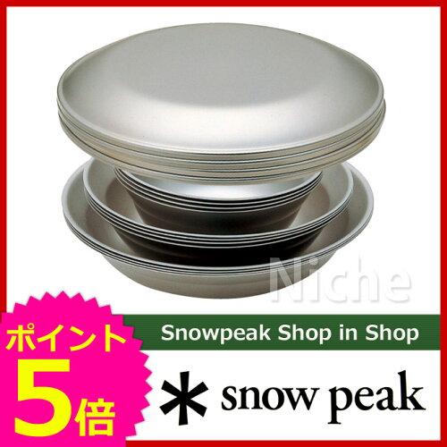 スノーピーク テーブルウェアセット L ファミリー [ TW-021F ] [ スノー ピーク ShopinShop   SNOW...