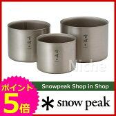 スノーピーク スタッキングマグ雪峰Mセット [ TW-136 ] [ スノー ピーク ShopinShop | SNOW PEAK | マグカップ コップ 湯のみ 湯呑み | テーブルウェア テーブルウエア スノーピーク | キャンプ 用品 オートキャンプ 用品 ][P5]