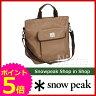 スノーピーク トートバック S [ UG-070R ] [ スノー ピーク ShopinShop | キャンプ 用品 オートキャンプ 用品| SNOW PEAK ][P5]