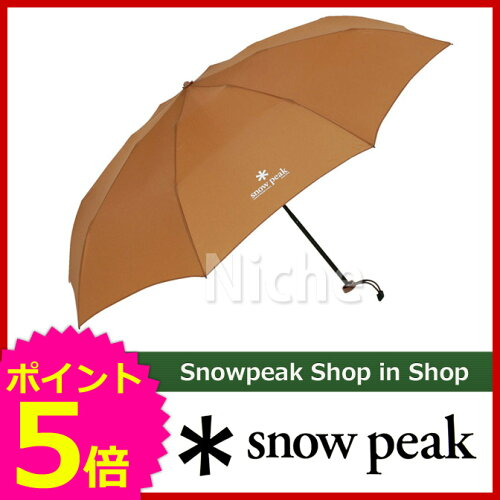 スノーピーク アンブレラUL ベージュ [ UG-135BG ] [ スノー ピーク ShopinShop | キャンプ 用品 ...