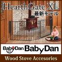 即納 最新モデル ベビーダン ハースゲート XL (ブラック) [ HEARTH GATE BabyDan ハース ゲート ]