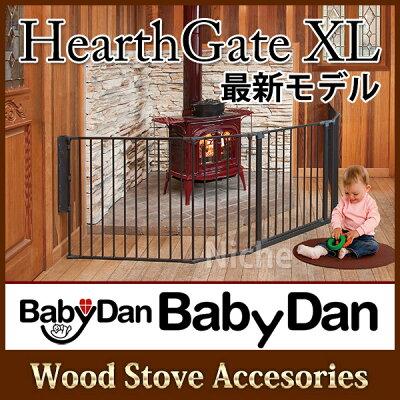 ≪薪ストーブアクセサリー≫ [ BabyDan ベービーダン ハースゲート 5面セット | ベビーサークル...