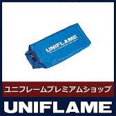 【即納】ユニフレーム スモーカー収納ケース 600[ ディスカウント 在庫限り ][nocu]