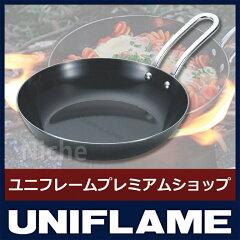 [ ユニフレーム ならプレミアムショップのニッチで!]ユニフレーム ちびパン【uniflame ユニフ...