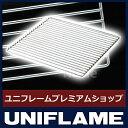[ UNIFLAME ユニフレーム ファイアグリル ヘビーロストル 63118 キャンプ用品 ]ユニフレーム フ...