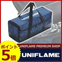 UNIFLAME ユニフレーム キッチンツールBOX[ 662502 ]ユニフレーム キッチンツールBOX [ 662502 ...