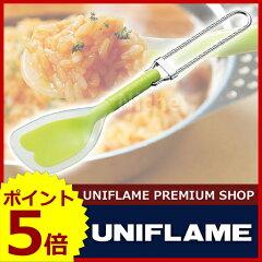 UNIFLAME ユニフレーム FDシリコンスプーン (グリーン) [ 667798 ]【新商品】 ユニフレーム FD...