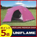 [ ユニフレーム UNIFLAME ]ユニフレーム Sora Tour ピンク (ソラツアー) [ 680964 ][P5]
