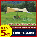 [ ユニフレーム UNIFLAMEテント キャンプ用品 キャンプ用品 ]ユニフレーム REVOタープ L [ 6811...