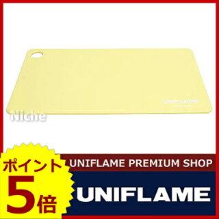 ユニフレーム(uniflame)fanまな板(イエロー)[691939]