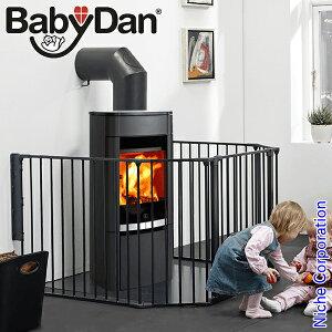 BabyDan ベビーダン ハースゲート ≪薪ストーブアクセサリー≫ 送料無料 [ ハースゲート ストー...