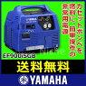 ヤマハインバーター発電機EF900iSGB