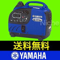 【レビューでP500】【送料無料】ヤマハ インバーター発電機 EF900iS [発電機 エンジン]【新品・...