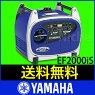 ヤマハ発電機EF2000iS