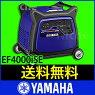 ヤマハ発電機EF4000iSE