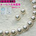 7.5ミリ花珠真珠ネックレス2点セット(花珠鑑別書付き)